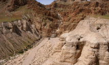 Exploring the Biblical Land of Israel