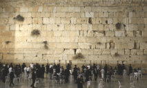 The Jewish Background of the New Testament